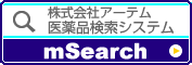 mSearch